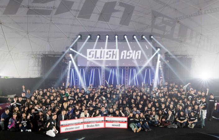 Slush ASIA 2015