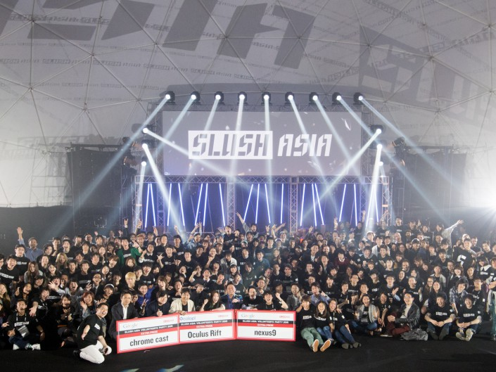 Slush ASIA 2015: Group Photos