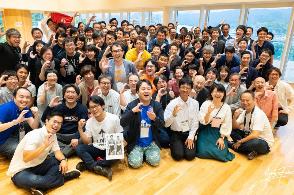 【アーカイブ】コミュニティーリーダーズサミットin高知 初鰹編(2019/5/18開催)アウトプット一覧